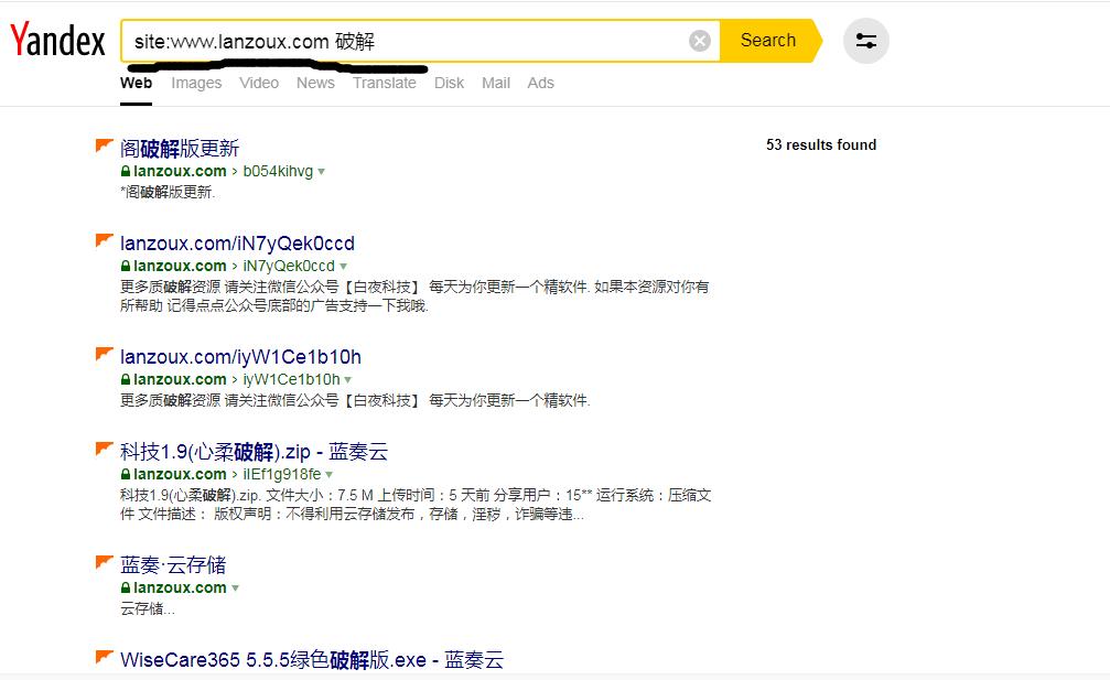 教大家利用搜索平台输入关键字获取蓝奏云资源